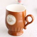 W47 print design porcelain mug gift  400ml