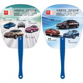 20A04    promotional Advertising fan pp handle held plastic fan with long handle